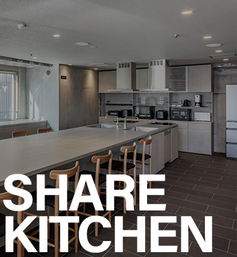 SHARE KITCHEN
